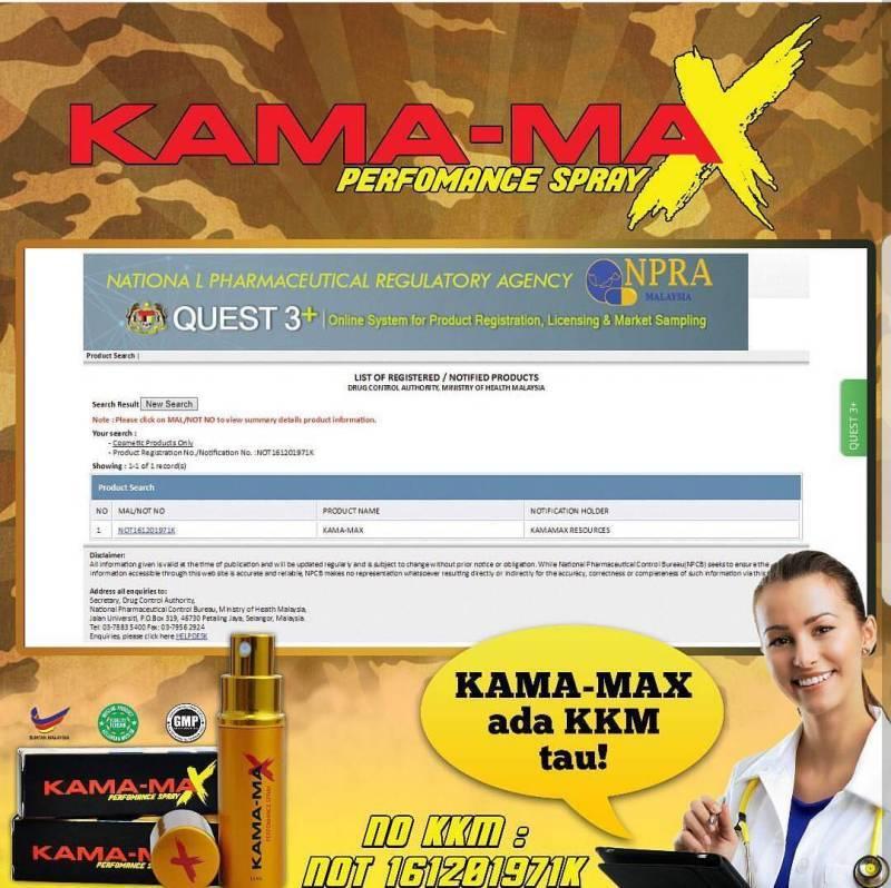 KAMA-MAX SPRAY TAHAN LAMA – WWW.BATINMALAYSIA.COM JEoOhA