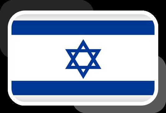 ISRAEL  |  Home QQx0w3