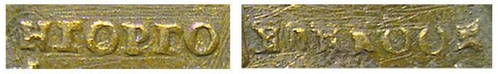 Virgen de la Carta / Santa Ana y San Joaquín - MR532 (R.M. SXVIII-O124)(MAM) QY4N8A