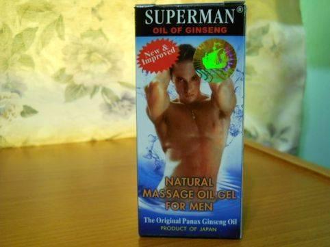 SUPERMAN OIL GINSENG - WWW.BATINMALAYSIA.COM RaKOrD