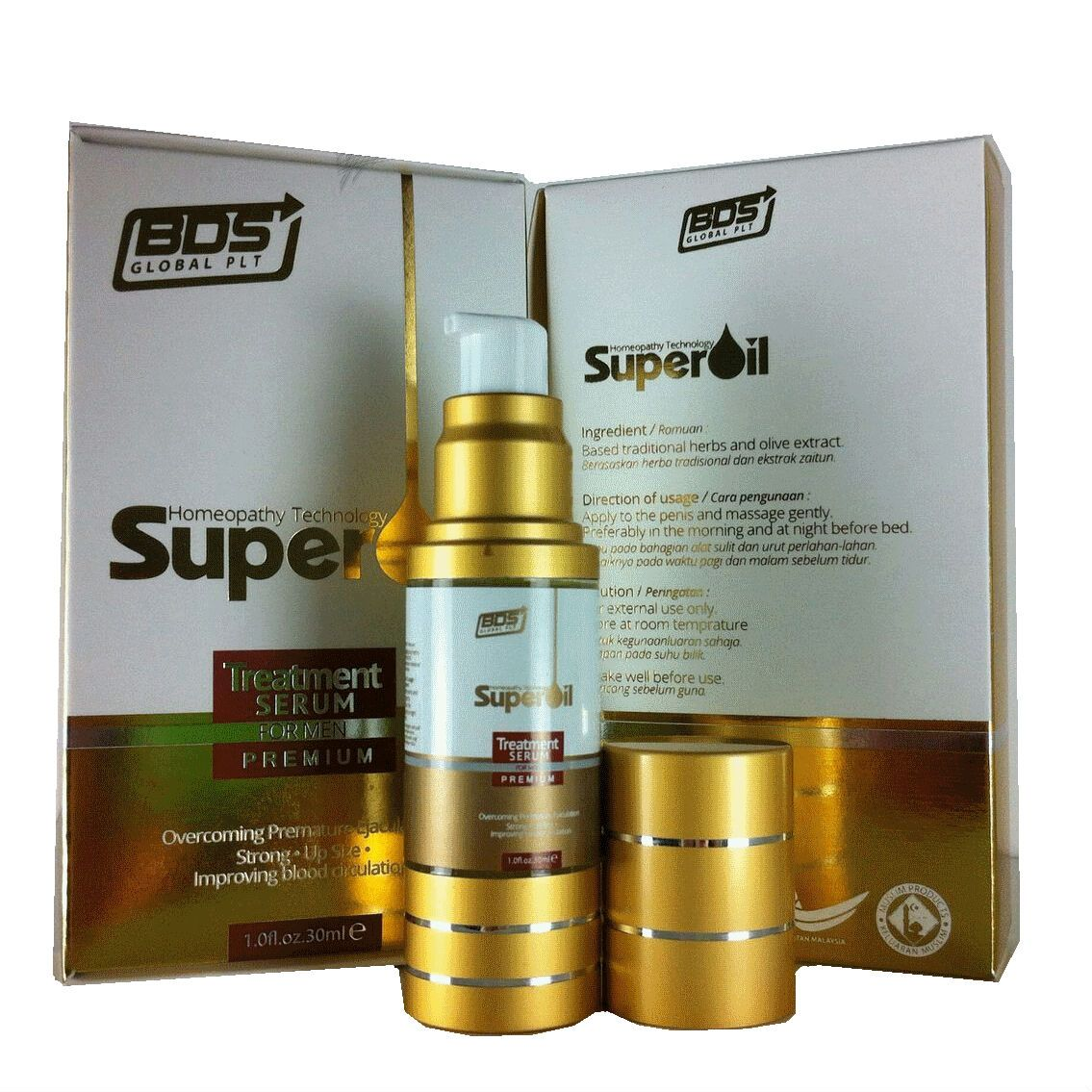 BDS Super Oil Treatment serum - www.batinmalaysia.com S37el1