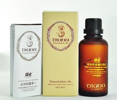 diana oil malaysia- WWW.BATINMALAYSIA.COM TLZ9xR