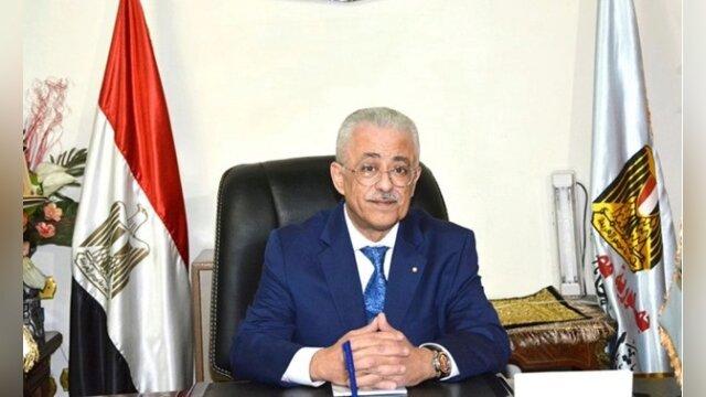Main photo كراماتك فين يا وزير التعليم ؟