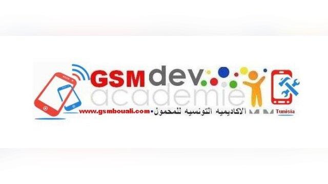 Main photo نظام المنشورات أو ويكيبيديا لمنتدي التونسية للمحمول