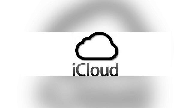 Main photo Remove iCloud iPhone