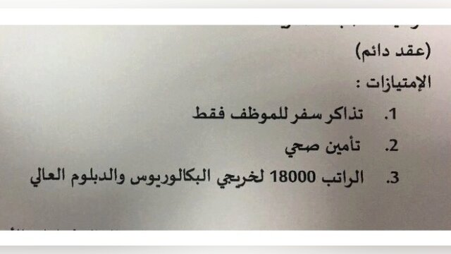 Main photo وظائف خالية في جامعة الشارقة بالامارات برواتب مميزة 15/5/2017