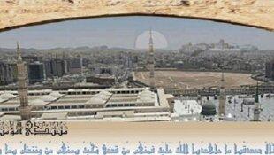 قطر واجتياح غزه