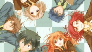 Manga : Iris Zero (アイリス・ゼロ)