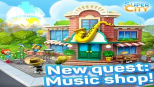 Le magasin de musique