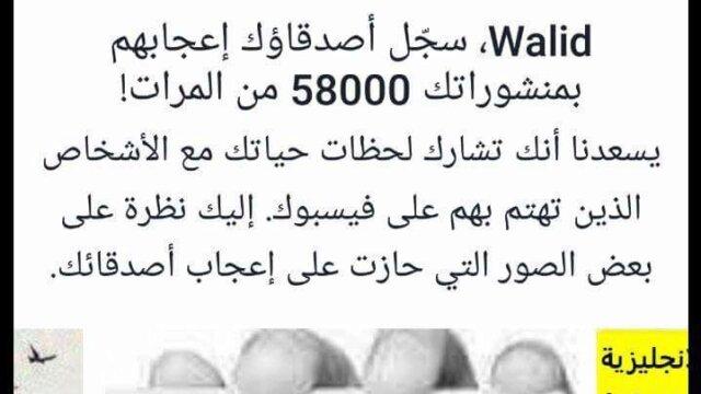موسوعة اعرف حقك د. وليد نجم