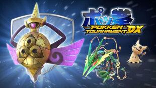 De nouveaux Pokémon font leur entrée dans Pokkén Tournament DX !
