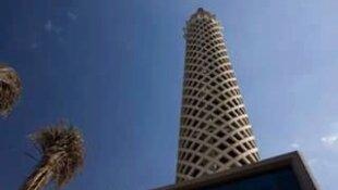 تجربتى المريرة مع زيارة برج القاهرة