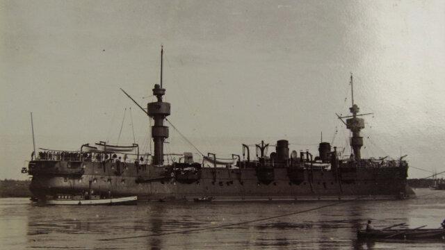 Croiseur