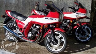Tout sur les Honda CB900F2c Bol d'Or 1982
