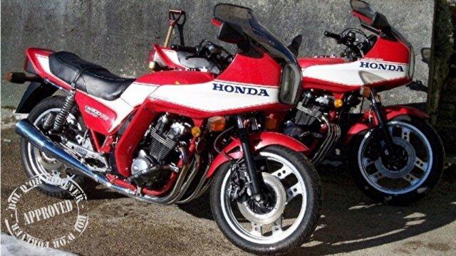 Main photo Tout sur les Honda CB900F2c Bol d'Or 1982