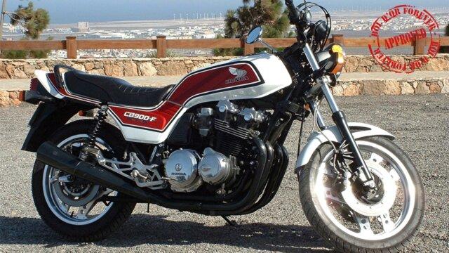 Main photo Tout sur les Honda CB900Fd Bol d'Or 1983