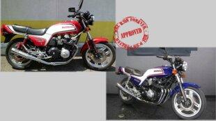 Tout sur les Honda CB750Fc 1982