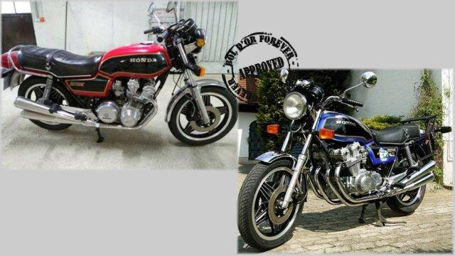 Tout sur les Honda CB750Kb 1981