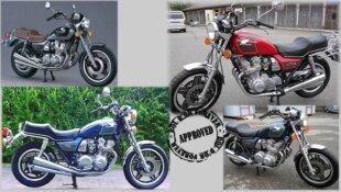 Tout sur les Honda CB750C (Custom Exclusive) 1980<82