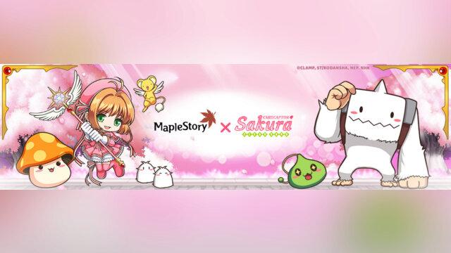 Maplestory v198 Sakura x Maplestory