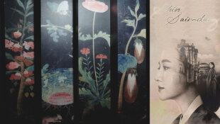 Peintures autour de Shin Saimdang