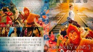 The Monkey King III : Kingdom Of Women