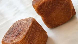Les croissants cubiques de Bedros Kabranian