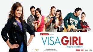 Visa Girl