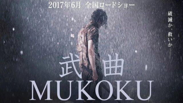 Main photo Mukoku