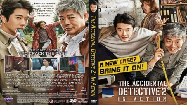 Main photo The Accidental Detective 2