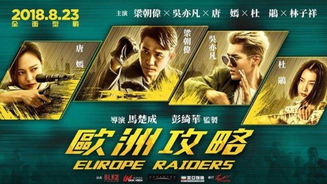 Europe Raiders