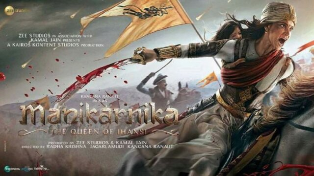 Main photo Manikarnika :  The Queen of Jhansi