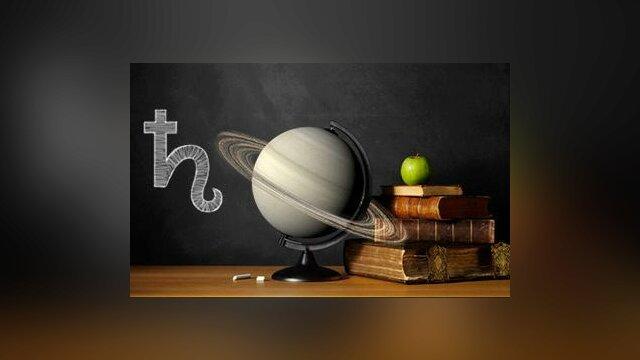 Сильный Сатурн в натальной карте или ограничения для избавления от страданий.
