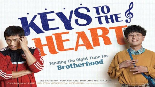 Main photo Keys To The Heart