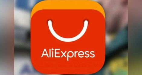 تسوق بلا حدود مع خصومات موقع الموفر وعلي إكسبريس #ALIEXPRESS# Alibaba